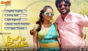 Navarasa Thilagam mp3 audio songs
