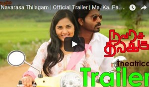 Navarasa Thilagam Official Trailer