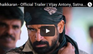 Pichaikkaran – Official Trailer