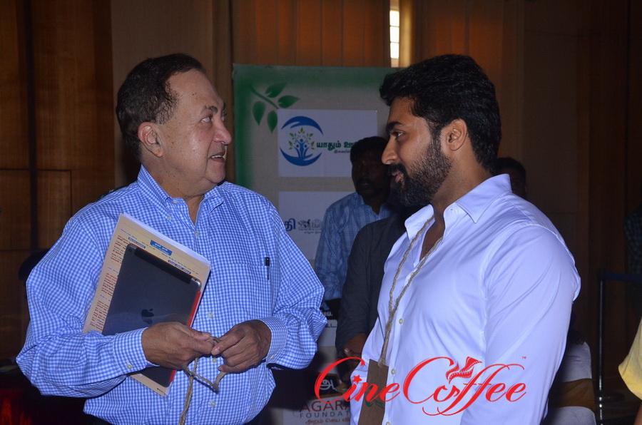 Surya Agaram Foundation Inauguration