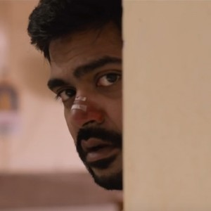 Achcham Yenbathu Madamaiyada – Official Trailer