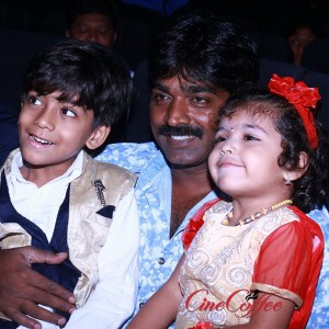 Sethupathi movie audio launch stills