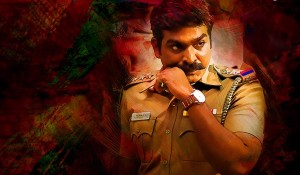 Sethupathi mp3 audio songs