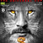 S3 First Look
