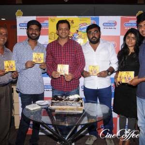Atti Audio Launch Photos
