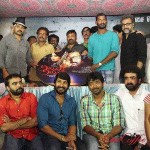 Avan Aval Audio Launch Stills