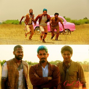Jil Jung Juk Movie Stills