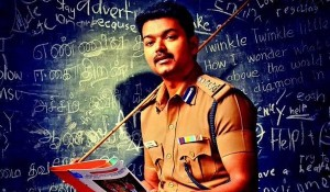 Theri Official Teaser mp3 audio songs