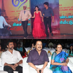 Thozha Audio Launch Stills