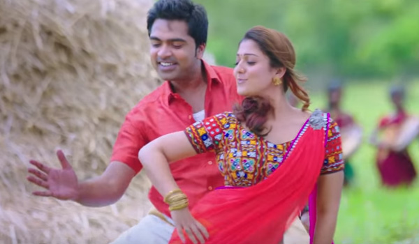 Idhu Namma Aalu mp3 audio songs