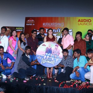 Nermugam audio launch stills