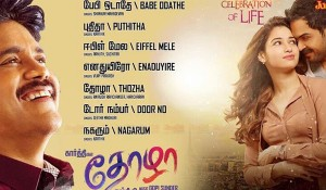 Thozha mp3 audio songs
