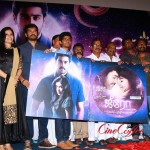 Zero Audio Launch