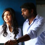 Kadhalum Kadandhu Pogum Official Trailer