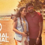 Mudhal Kadhal Video Song