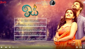 Oyee mp3 audio songs