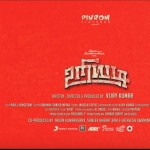 Uriyadi Official Teaser 2