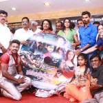 Kattu Pura Movie Audio Launch Stills