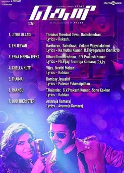 Theri Movie Song Lyrics