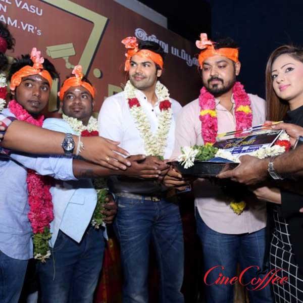 7 Naatkal Movie Pooja  Stills