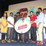 Enakku Veru Engum Kilaigal Kidaiyathu Movie Audio Launch Photos
