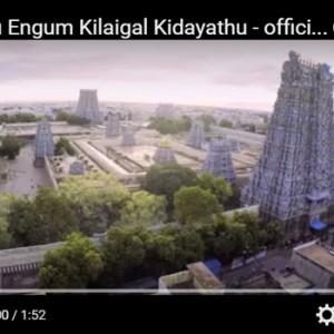 Enakku Veru Engum Kilaigal Kidayathu Official Trailer