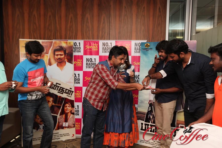 Manithan Audio Launch  Stills