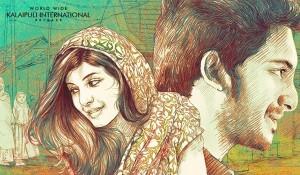 Meendum Oru Kadhal Kathai mp3 audio songs
