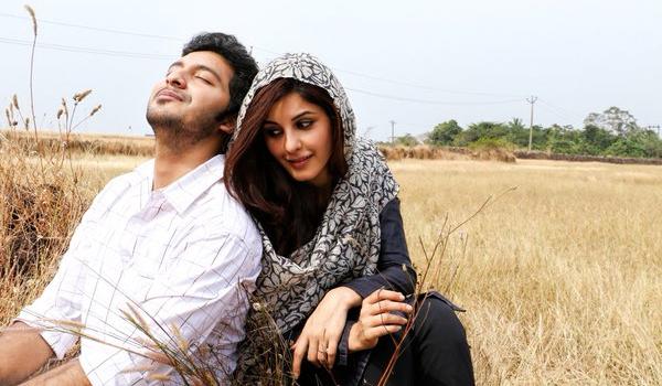 Meendum Oru Kadhal Kathai Teaser mp3 audio songs