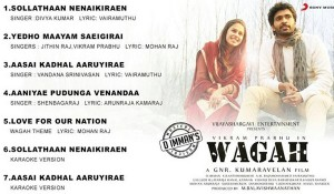 Wagah mp3 audio songs
