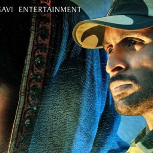 Wagah Official Trailer