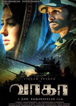 Wagah Movie Song Lyrics