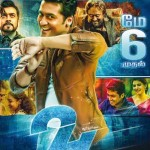 Suriya's 24 sets a new record in 4 days