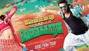 Velainu Vandhutta Vellaikaaran mp3 audio songs