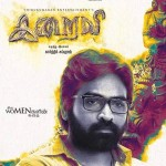 Iraivi U/A Certified Releasing June 3rd