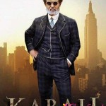 'Kabali' teaser sets another record