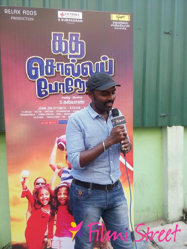 Kadha Solla Porom Teaser Launch Stills