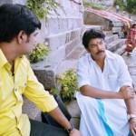 Muthina kathirika Teaser 2