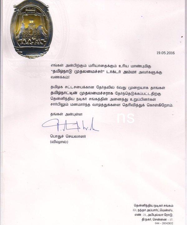 Kollywood greets Jayalalithaa