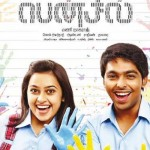 Pencil Movie Review and Rating