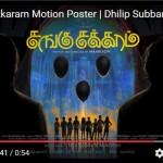 Sangu Chakkaram Motion Poster