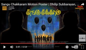 Sangu Chakkaram‬ Motion Poster mp3 audio songs