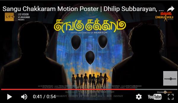 Sangu Chakkaram Motion Poster mp3 audio songs
