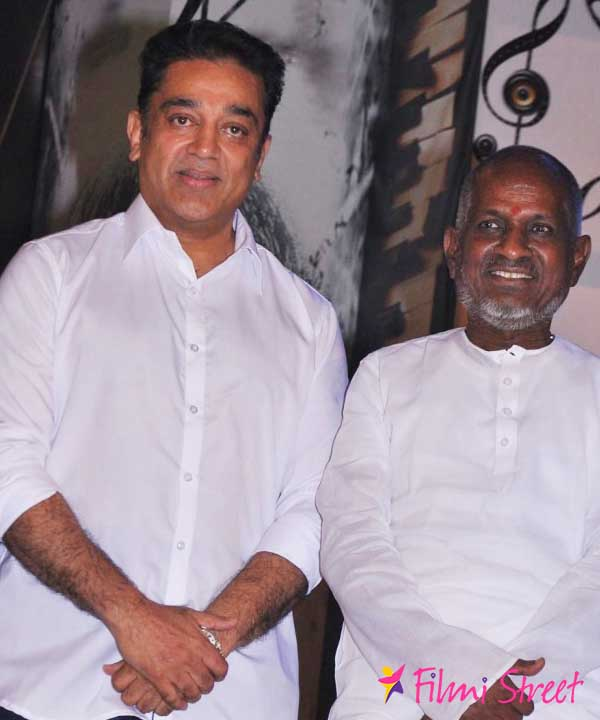 ilayaraja and kamal haasan
