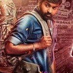 Vijay Sethupathi's 'Rekka' story revealed