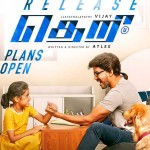 10 Reasons why we should never miss Theri