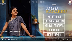 Amma Kanakku mp3 audio songs