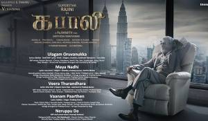 Kabali mp3 audio songs