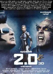 First on Net ஹாலிவுட்டுக்கு சவால்… 2.0 திரை விமர்சனம்