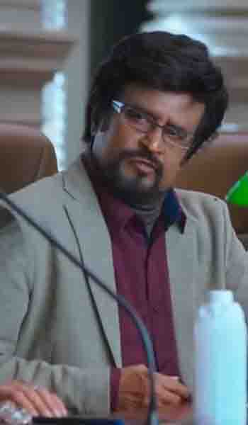 2 point 0 Official Teaser mp3 audio songs